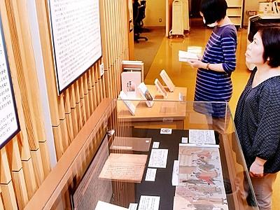 「江戸時代の漂流記」越前市の図書館で特集