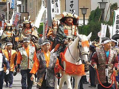 「義仲武者行列」10月7日 上田・丸子で4年ぶり