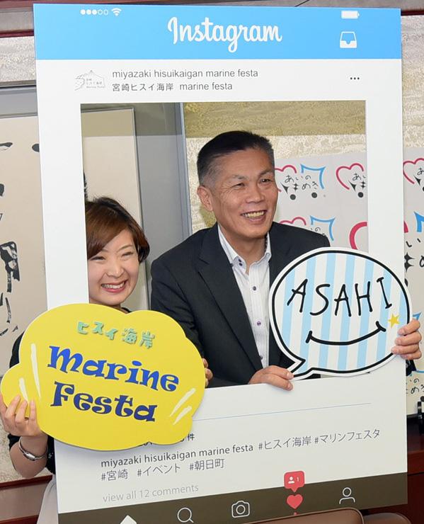 フェスタをPRする竹谷実行委員長(左)と笹原町長