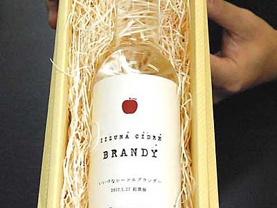 飯綱町特産リンゴでブランデー サンクゼール、本格生産開始