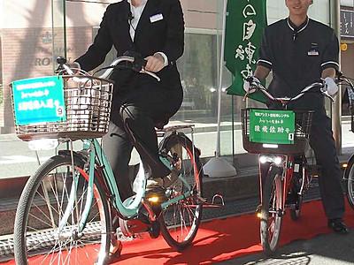 電動自転車「観光の足」に 松本の2ホテルで有料貸し出し