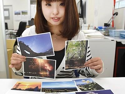 越前町の絶景ポストカードに 観光連盟31種類製作、販売