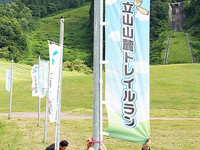 ショートコースに上り設定 25日、立山山麓トレイルラン