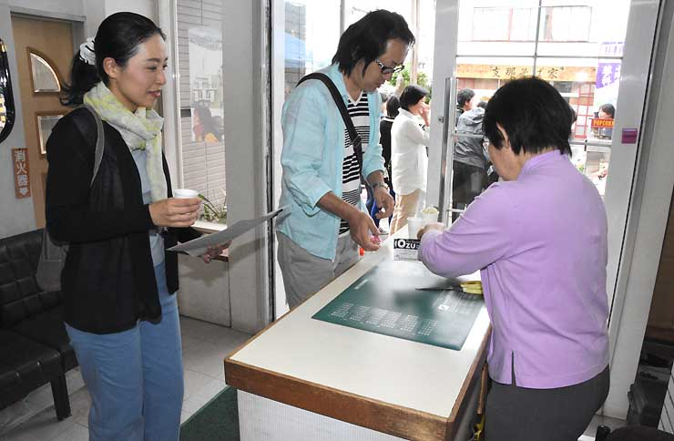 蓼科高原映画祭の事前イベントで、映画「岳」の上映会に訪れた人たち