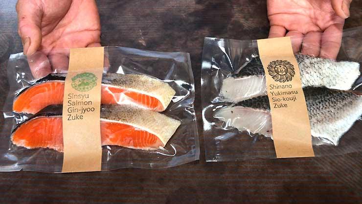 マツワ食品が開発した「シナノユキマスの塩糀漬」(右)と「信州サーモンの吟醸漬」