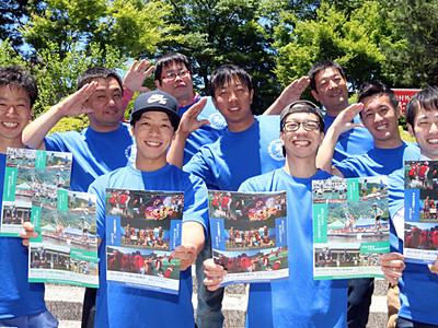 スリル満点の流木乗り参加を 8月に庄川水まつり