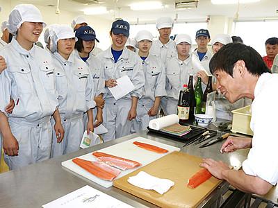 「学校産ますずし」満足 滑川高校で海洋科生徒が試食