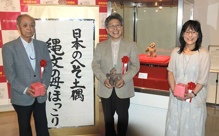 愛称が採用された(右から)古畑さん、寺島さん、仲さん