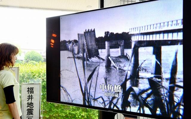 福井地震で崩れ落ちた中角橋を紹介する動画=福井市防災センター