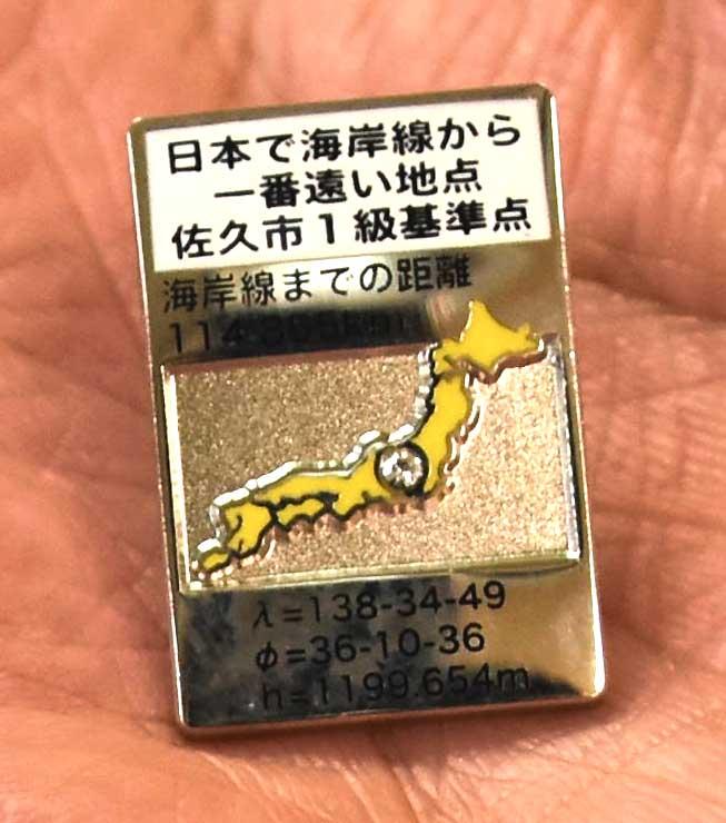 小さな日本地図がデザインされたピンバッジ