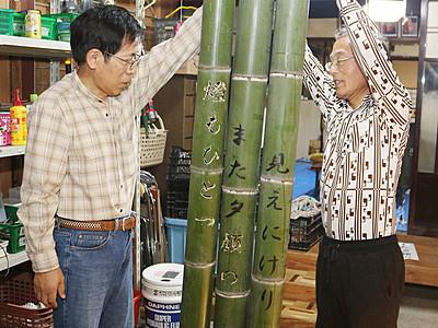 高岡戸出400年の文化七夕に 来月の祭りへ制作大詰め