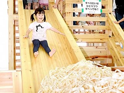 木のおもちゃ600点集結 福井県産業会館