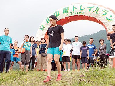 小出さんら走り方伝授 25日、立山山麓トレイルラン