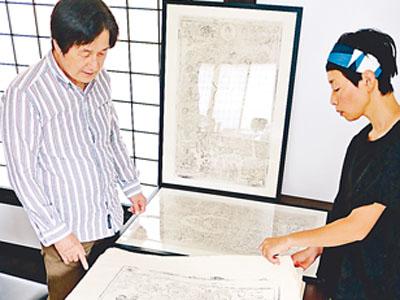 チベット木版仏画一堂に 福光美術館で7月から企画展