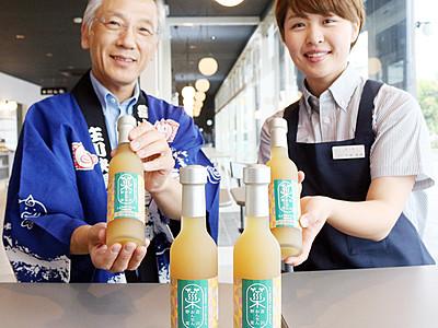 飲むショウガ開発 「庄川おんせん野菜」を加工