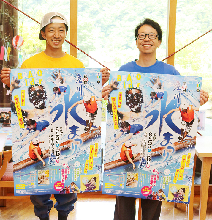 完成したポスターを紹介する米道さん(右)と石森さん