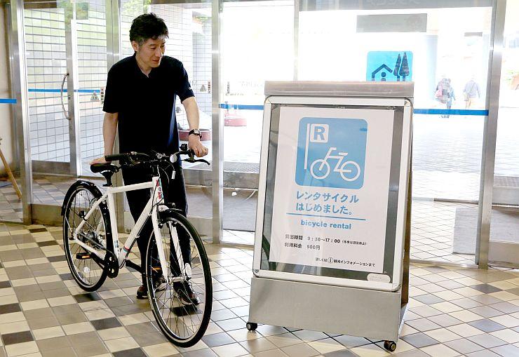 道の駅燕三条地場産センターが始めたレンタサイクル=27日、三条市須頃1