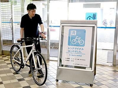 自転車で燕三条巡ろう 地場産センターで貸し出し