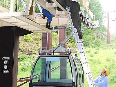 御岳ロープウェイ運行OK 地震で休止、29日再開