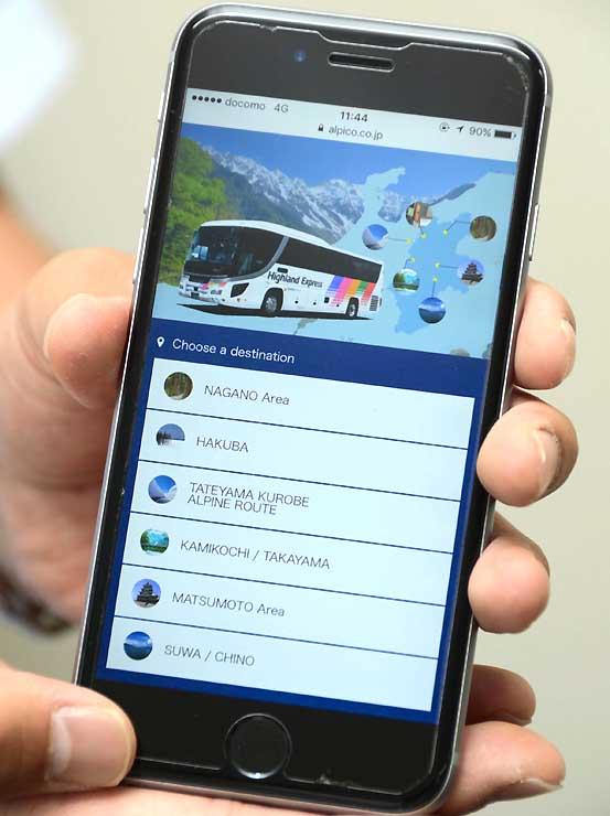 スマートフォンに表示された観光客向け時刻表サイトの英語画面