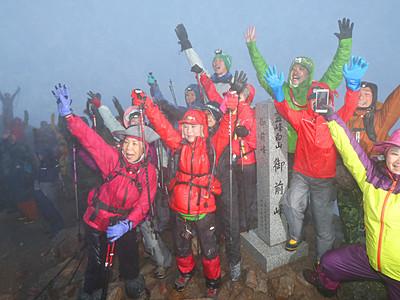 白山夏山開き、節目の夜明け 開山1300年、荒天の山頂で70人祝う