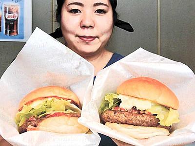 好評「馬鹿バーガー」 上田で販売「おいしくヘルシー」