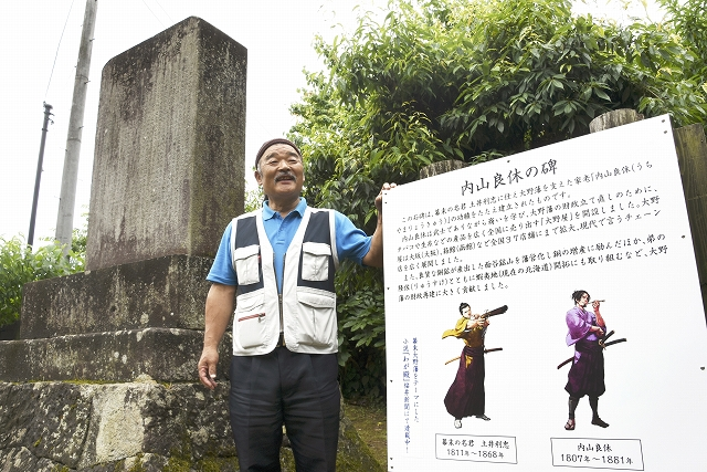 社内にある偉人の石碑を紹介するため、碑の横に設置された看板=30日、大野市城町の柳廼社