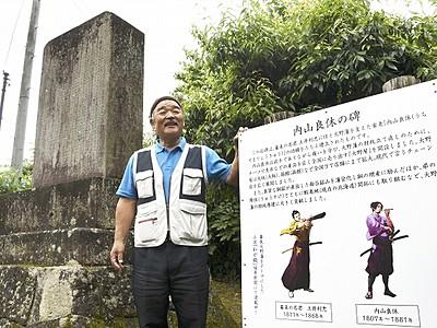 大野市3偉人、看板で紹介 碑の横に設置
