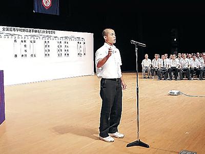 石川高専─大聖寺で開幕 14日から高校野球石川大会