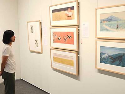 日本の絵本100年、原画140枚展示 松川村のちひろ美術館