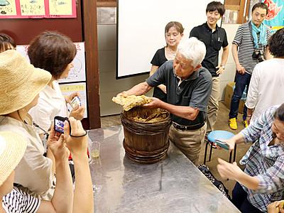 「こんかぶり」たる開き 氷見の柿太水産でイベント