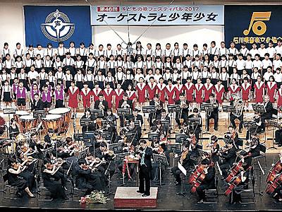児童生徒の歌声伸びやか 金沢で「オーケストラと少年少女」開催