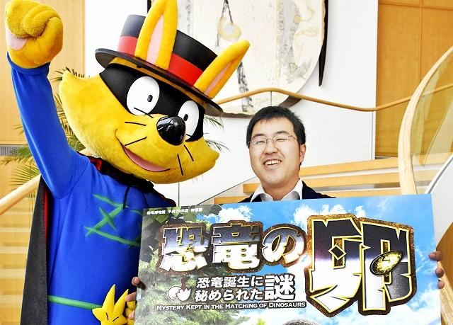 特別展「恐竜の卵」をPRする応援隊長のかいけつゾロリ(左)ら=10日、福井新聞社