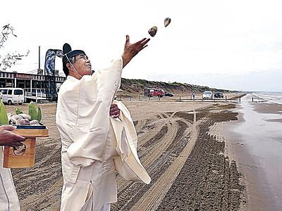 ハマグリ投げて安全と盛況祈願 千里浜で浜開き
