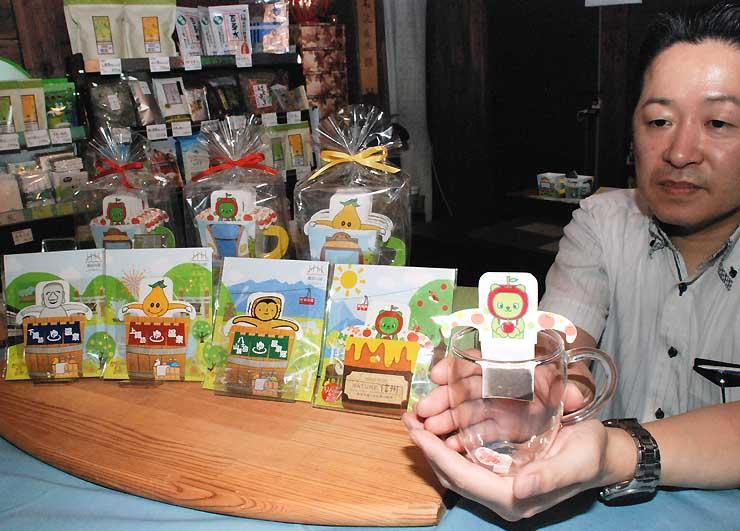 ティーバッグの紙枠にアルクマや諏訪地方のキャラクターをデザインしたほうじ茶