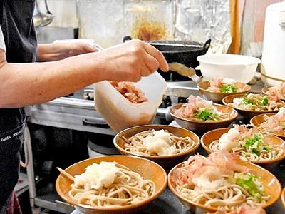 「雪室そば」8000食用意 14日から勝山市の7店舗で