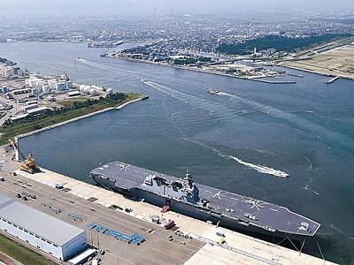 護衛艦「かが」初の金沢寄港 17日まで停泊