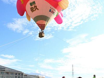 佐久で恒例の熱気球搭乗会開催 上空から佐久平の景色を満喫