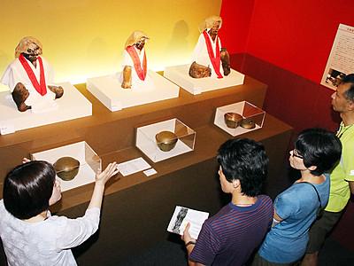 芦峅寺のうば尊信仰紹介 立山博物館