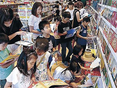 「未来作る」一冊に夢中 金沢・赤羽ホールで絵本ワールド始まる