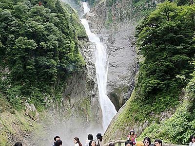 称名滝に続く遊歩道が開通