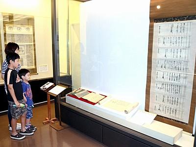 朝倉氏家臣団に焦点、一乗谷資料館で特別展