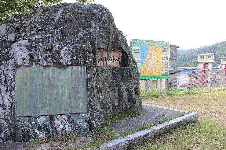 荒川下流の花立頭首工脇に建てられた羽越水害復興記念碑=13日、村上市花立