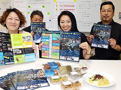 七夕まつりの「ビアテラス」試食会 クルン高岡