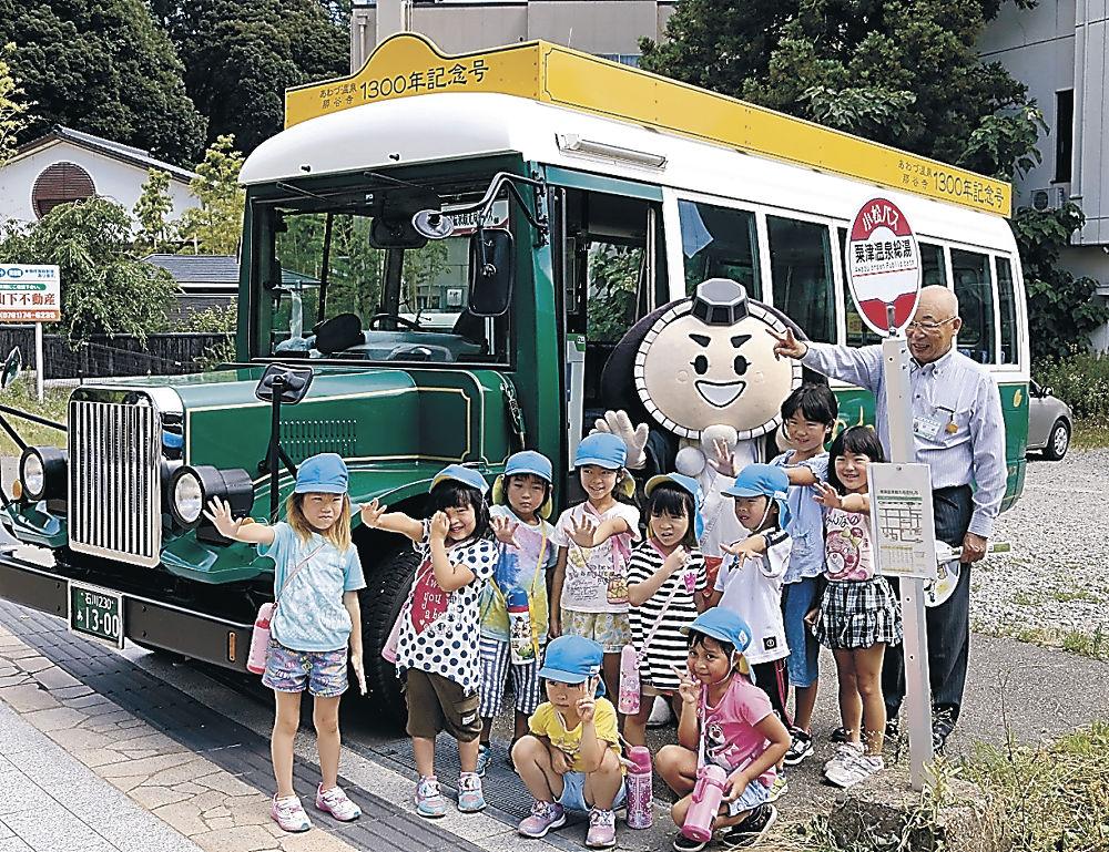 観光周遊バスの前で記念撮影する園児=小松市粟津町
