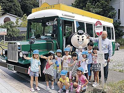 「1300年記念号」始動 粟津温泉で土日祝日に周遊バス