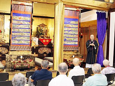 蓮如上人の絵解き聴く 城端別院善徳寺で虫干法会