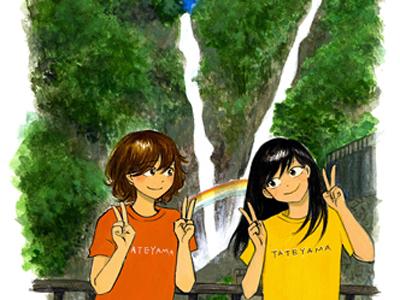漫画「ようことよしなに」町田翠さん29日にサイン会
