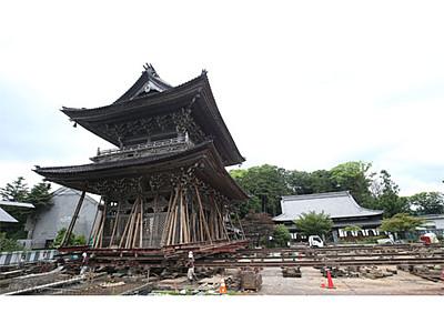 總持寺祖院山門、元の位置に レールで20㍍曳き戻し