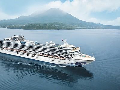 巨大客船「D・プリンセス」海から眺めて 9月2日見学会